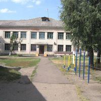 СШ N3, Гребенка