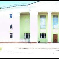 Районный Дом Культуры, Гребенка