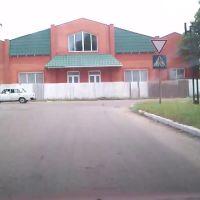 Торговый Центр, Гребенка