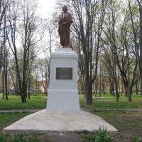 Памятник Н.В. Гоголю, Диканька