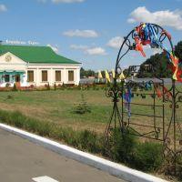 Свадебные замки у Кочубеевской усадьбы, Диканька