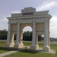 Триумфальная арка 28.06.2010, Диканька