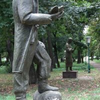 Герои Гоголя - Вакула и  Оксана, Диканька