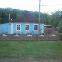 going out Dikanka to Poltava, Диканька