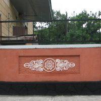 Zenkov. Ограда, Зеньков