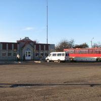 Автостанция, Зеньков