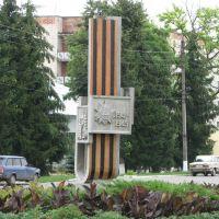 монумент, Зеньков