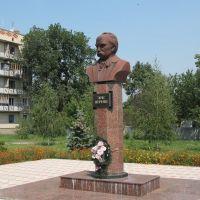 Тарас Григорович, Зеньков