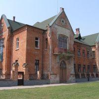 Стара будівля ну яка, Зеньков
