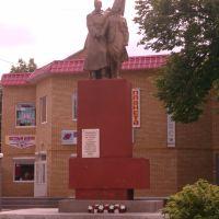 Комсомольцам Зеньковщины, погибшим в боях за Родину от комсомольцев и пионеров в день 40-летия комсомола, Зеньков