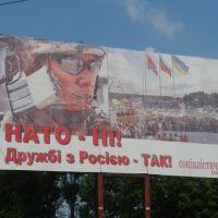 Баннер на ул. Ленина, Карловка