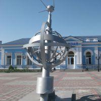 Памятник, Карловка