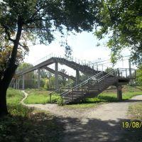 Пешеходный мост через Ж/Д, Карловка