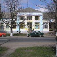 Телеграф-пошта, Кобеляки