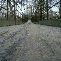Підвісний міст через річку Кобелячку, Кобеляки