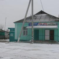 """ПП """"Будекспрес"""" + кафе """"Ромашка"""", Кобеляки"""