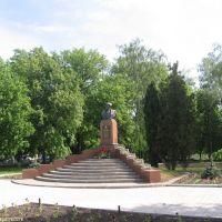 Памятник Ковпаку, Котельва