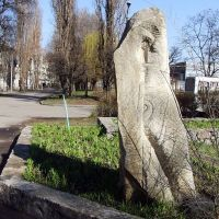 Sculpture. Apr 2006, Кременчуг