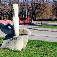 Skulpture. Apr 2006, Кременчуг