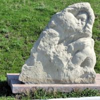 Sculpture. Apr 2006, Кременчуг