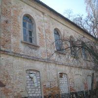 Лісопильний завод належав І.Гурарію, заснований в 1880 році, Кременчуг