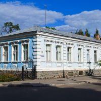 ул. Советская, 14, Кременчуг