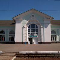Railway Station, Лубны