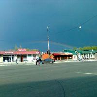 Радуга возле базара, Лубны