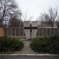 Памятник Чернобылю в Лубнах, Лубны