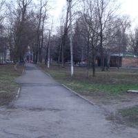 Вход в парк, Машевка