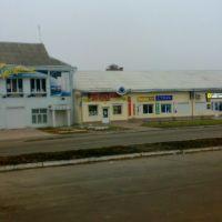 Центр, Машевка