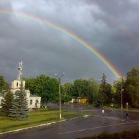 Красота, Машевка