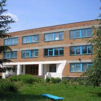 Машівка школа, Машевка