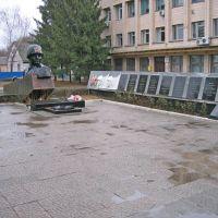 Мемориал воинам ВОВ, Машевка