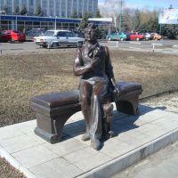 Бронзовая скульптура, Миргород