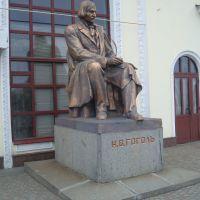 Гоголь, Миргород
