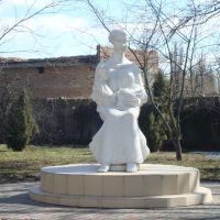 Скульптура, Миргород