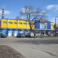 Магазин Сильпо, Миргород