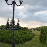 Курорт Миргород / Resort Myrgorod, Миргород