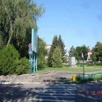 Central park   ))), Новые Санжары