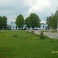 Piryatin - Railway Station, Пирянтин
