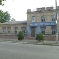Пирятин - колледж, Пирянтин