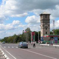 г. Пирятин Башня в районе автостанции, Пирянтин