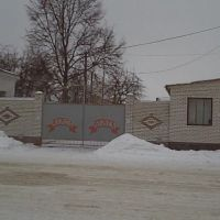 """конд.фабрика  """"Славянка"""", Пирянтин"""
