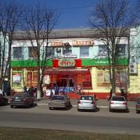 "пирятин - мини маркет  ""фора"", Пирянтин"