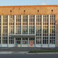 Районный Дом культуры., Пирянтин