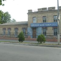 Пирятин - колледж, Пирятин