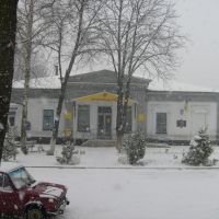 пирятин  - центр.почта, Пирятин