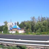 церквушка в Пирятине у Киевского шоссе, Пирятин