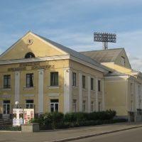 Городской Дом Культуры, Полтава
